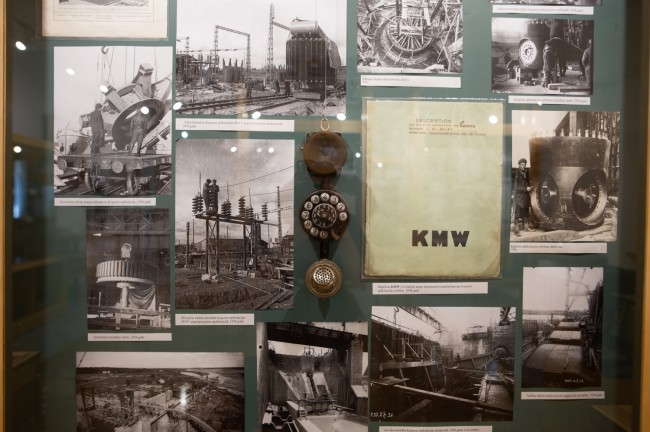 Museum of energy - Exhibition in Ķegums